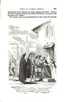 Сторінка 447