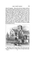 Сторінка 33