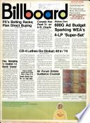 14 лип. 1973