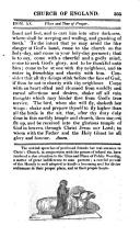 Сторінка 395