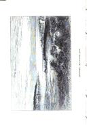 Сторінка 136