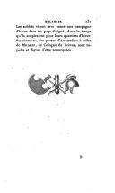 Сторінка 131