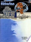 вер. 1981