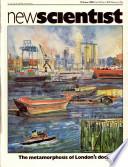 10 чер. 1982