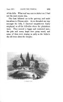 Сторінка 239