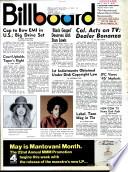 5 трав. 1973