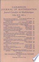 1964 - Том 16,№ 2