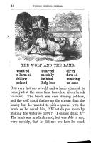 Сторінка 16