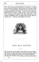 Сторінка 206