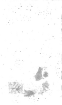 Сторінка viii