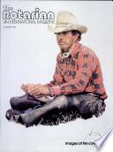жов. 1981