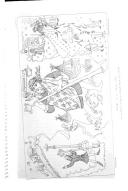 Сторінка 316