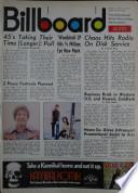 1 сер. 1970