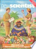 26 трав. 1983