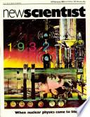 18 лют. 1982