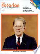лип. 1983