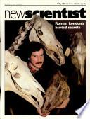 6 трав. 1982