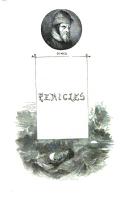 Сторінка 617