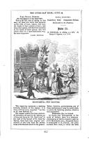 Сторінка 412