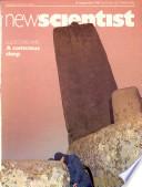 24 вер. 1981