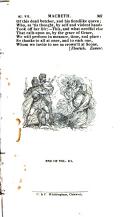 Сторінка 367