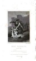 Сторінка 212