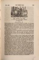 Сторінка 123