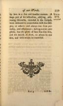 Сторінка 359