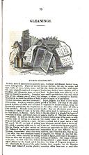 Сторінка 73