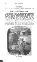 Сторінка 270