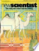 21 трав. 1981