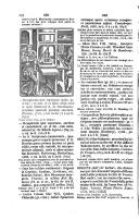 Сторінка 574