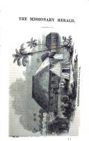 Стр. 577