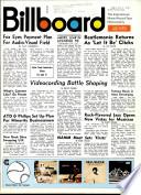 6 чер. 1970