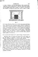 Сторінка 475