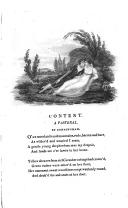 Стр. 97