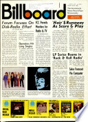 27 чер. 1970
