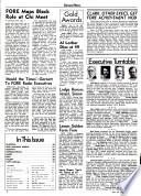 30 трав. 1970