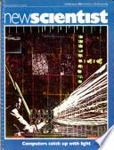 21 лют. 1980
