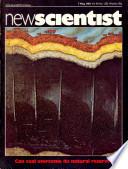 7 трав. 1981
