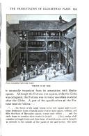 Сторінка 159