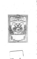 Сторінка