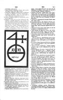 Сторінка 411