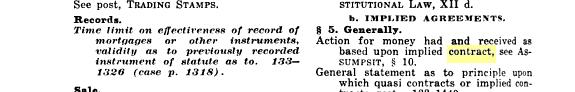Сторінка 1542