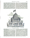 Сторінка 1651