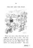 Сторінка 99