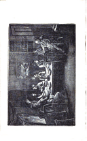 Сторінка 238