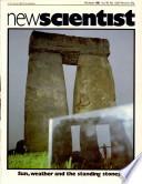 18 чер. 1981