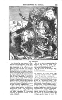 Сторінка 265