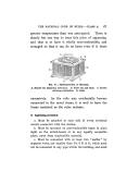 Сторінка 67